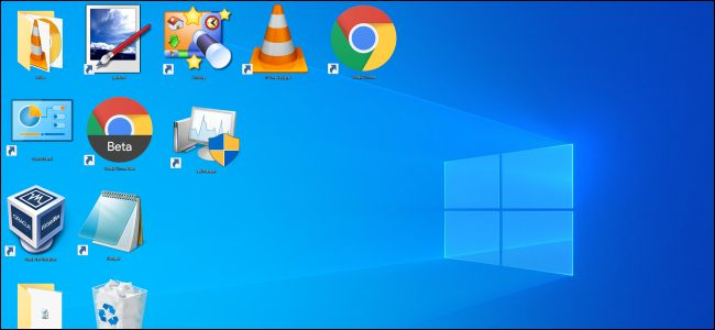 Large icons on a Windows 10 desktop.