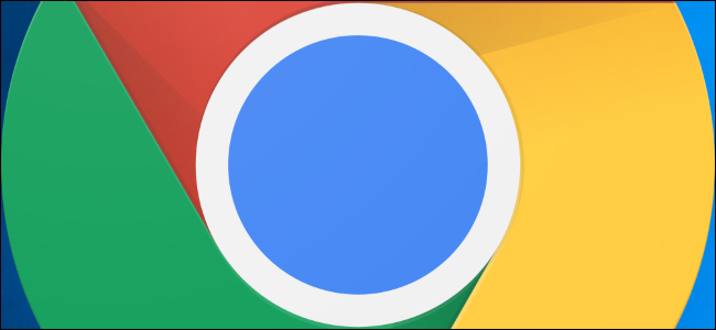 A close-up of the Google Chrome's logo over a blue background.