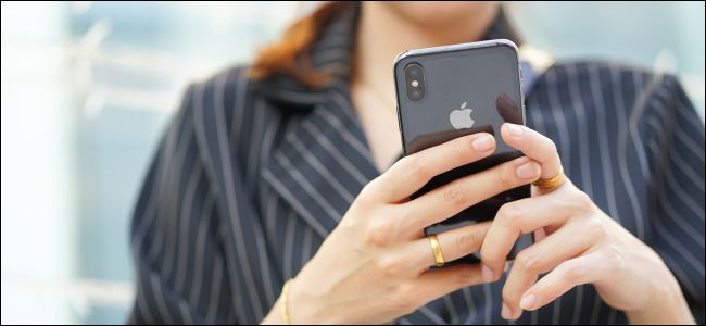 How to Use Your iPhone While on a Phone Call