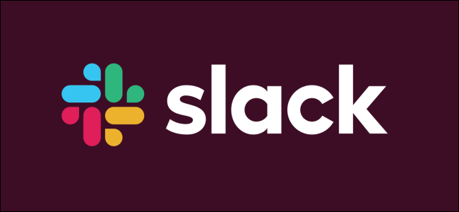 How to Stop Slack Notifications on the Weekend