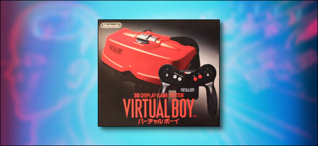 Virtually Forgotten: Nintendo's Virtual Boy, 25 Years Later