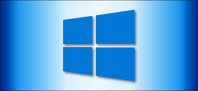 How to Set Default File Drag and Drop Behavior on Windows 10