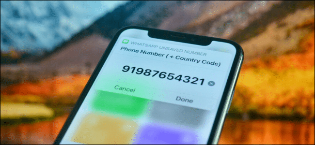 How to Message Someone Not in Your WhatsApp Contacts on iPhone
