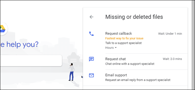 Google Drive contact us for missing or deleted files option.