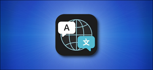 How to Enable Offline Translation in Apple's Translate App on iPhone