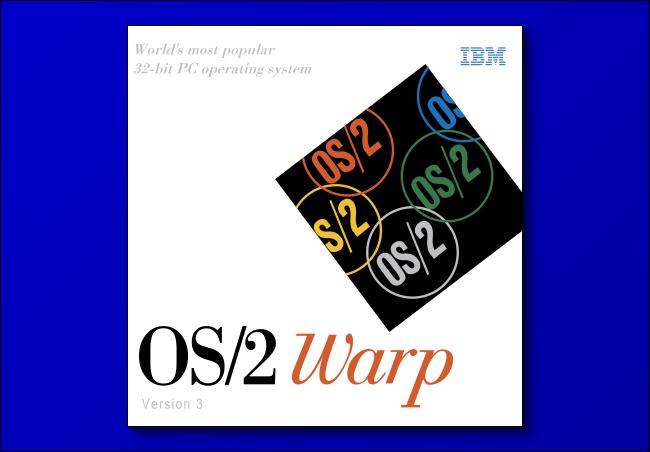 IBM OS/2 Warp 3.0 Logo