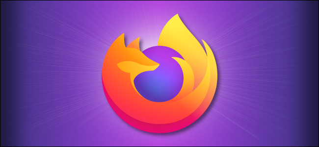 How to Choose Which Extensions Appear on the Firefox Toolbar