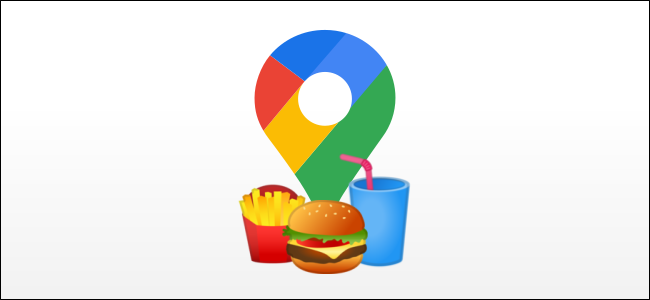How to See a List of Restaurants You've Visited in Google Maps