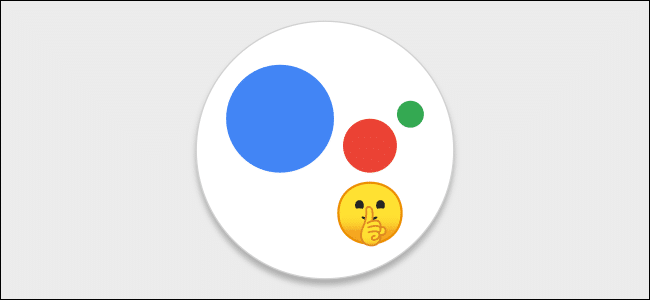 How to Turn off Google Assistant Speech Output on Your Phone